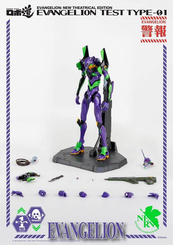 NEON GENESIS EVANGELION - EVA TYPE-01