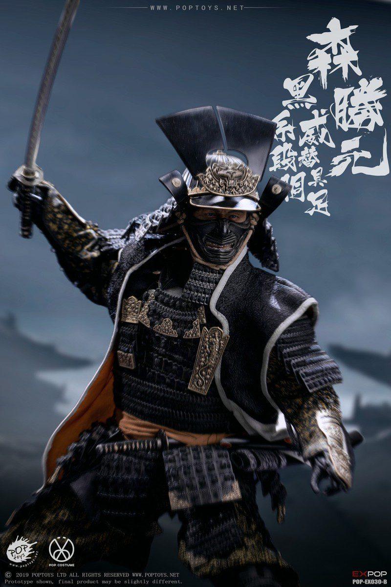 THE LAST SAMURAI - MORITSUGU KATSUMOTO - DX